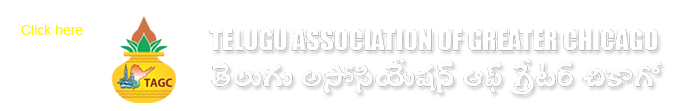 Telugu Association of Greater Chicago